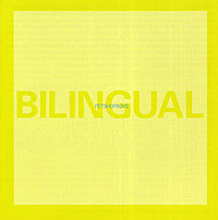 Pet Shop Boys   . Bilingual