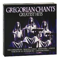 Gregorian Chants. Greatest Hits (2 CD) кэрри андервуд carrie underwood greatest hits decade 1 2 cd