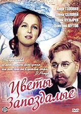 Кира Головко  (