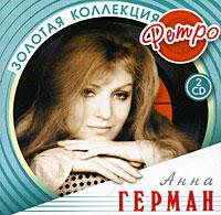 Анна Герман Анна Герман. Золотая коллекция ретро (2 CD) герман анна эхо любви
