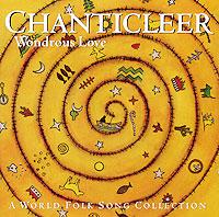 Chanticleer. Wondrous Love интеллектуальные игрушки куклы wondrous set