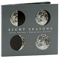 Gidon Kremer. Eight Seasons