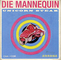 Die Mannequin. Unicorn Steak
