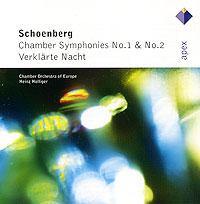 Хайнц Холлигер,The Chamber Orchestra Of Europe Heinz Holliger. Shoenberg. Chamber Symphonies № 1 & № 2 / Verklaete Nacht spectral classics pl151 bg 2 boxes