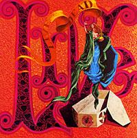 The Grateful Dead The Grateful Dead. Live / Dead grateful dead grateful dead the best of the grateful dead live volume 1 1969 1977 2 lp 180 gr