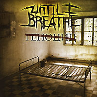 Until I Breathe Until I Breathe. Геноцид until you