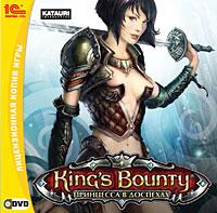 King's Bounty: Принцесса в доспехах баал