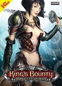 King's Bounty: Принцесса в доспехах (DVD-BOX) + стерео-очки, Katauri Interactive