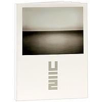 U2 U2. No Line On The Horizon. Limited Edition (Book + CD) vince ebert