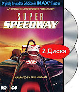 IMAX: Super Speedway (DVD + DVD-ROM) 2 boxes of tien super calcium produced in jan 2017