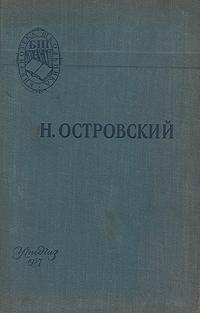 Как закалялась сталь артур штильман история скрипача москва годы страха годы надежд 1935 1979