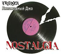 Zakazat.ru Valerock. Nostalgia