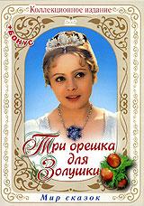 Либуше Шафранкова  (