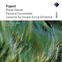 Sir Andrew Davis. Tippett. Ritual Dances / Fantasia Concertantea ritual lighting
