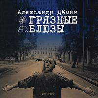Легенды русского рока