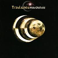 Майк Олдфилд,Салли Олдфилд,Amar,Джуд Сим Mike Oldfield. Tres Lunas (2 CD)