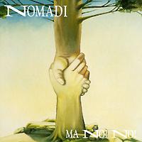 Nomadi Nomadi. Ma Noi No! bafang motor bbshd bbs02 kit shi ma no hydraulic disc brake