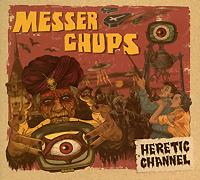 Messer Chups Messer Chups. Heretic Channel штроборез messer cs125