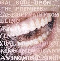 Аланис Мориссетт Alanis Morissette. Supposed Former Infatuation Junkie аланис мориссетт alanis morissette flavors of entanglement deluxe edition 2 cd