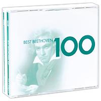 Герберт Караян,Уолтер Берри,Дитрих Фишер-Дискау,Карло Джулини,Джеральд Мур,Джеффри Парсон,Хартмут Хелл,Вильгельм Питц,Джеффри Тэйт Best Beethoven 100 (6 CD) various rachmaninov serge piano sonata no 2 variations on a theme of chopin laura mikkola 1