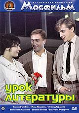 Евгений Стеблов  (