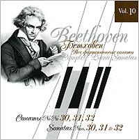 Classical Gallery. Vol. 10: Beethoven. Piano Sonatas Nos. 30, 31 & 32 beethoven sonatas