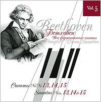 Classical Gallery. Vol. 5: Beethoven. Piano Sonatas Nos. 13, 14 & 15 beethoven sonatas