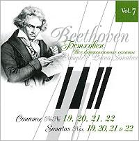 Classical Gallery. Vol. 7. Beethoven. Piano Sonatas Nos. 19, 20, 21 & 22 beethoven sonatas