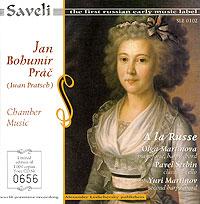 A La Russe,Юрий Мартынов   , Yu. Martinov. Jan Bohumir Prac. Chamber Music