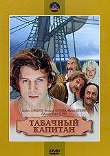 Владлен Давыдов  (