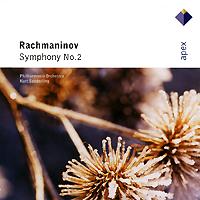 Курт Сендерлинг,Philharmonia Orchestra Kurt Sanderling. Rachmaninov. Symphony No. 2 spectral classics pl151 bg 2 boxes