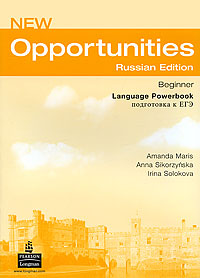 New Opportunities: Beginner: Language Powerbook new opportunities russian edition beginner
