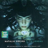 Наталия Орейро Natalia Oreiro. Tu Veneno
