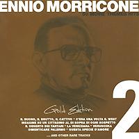 Эннио Морриконе Ennio Morricone. Gold Edition. Vol. 2 ennio sy7000 15m 12 led lights 900tvl underwater fishing video camera