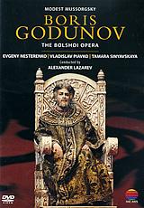 Modest Mussorgsky: Boris Godunov lament