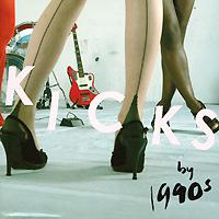 Инди-рок трио из Глазго - это, наверное, уже шаблон, но группе с говорящим названием 1990's удается все стереотипы обыгрывать и отыгрывать так, что даже самые отпетые снобы пускаются в пляс. В ходу у музыкантов адреналиновый гаражный рок с известной долей юмора и откровенные тексты песен, моментально западающие в память. Некогда участники 1990's играли вместе с Алексом Капраносом из Franz Ferdinand в малоизвестной банде The Yummy Fur, и, несмотря на то, что их земляки вырвались вперед, 1990's продолжают гнуть свою линию и делают это отлично. Теперь же, когда за их продюсирование взялся гениальный гитарист Suede Бернард Батлер, у 1990's есть все шансы напомнить всему миру, где самые звонкие гитары и духоподъемные песни.  Феликс Сандалов