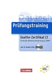 Prufungstraining Goethe-Zertifikat C1 (+ 2 CD-ROM) дутики der spur der spur de034amde817