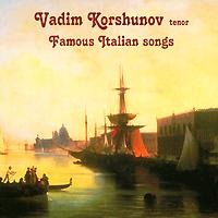 Песни исполняются на итальянском языке.