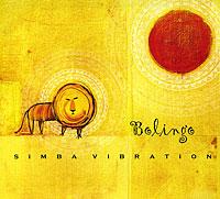 Simba Vibration.  Bolingo Бомба-Питер