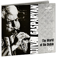 Djivan Gasparyan. The World of the Duduk (2 CD)