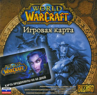World of WarCraft: Gametime Card (60 дней) (русская версия), Blizzard Entertainment