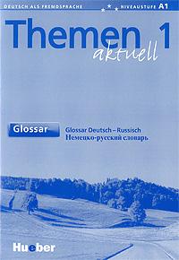 Themen aktuell 1. Glossar deutsch-russisch / Немецко-русский словарь menschen a1 glossar deutsch russisch