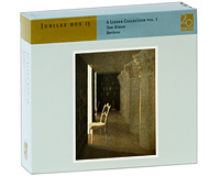 Том Краузе,Густав Джапсобэк,Ирвин Гэйдж Jubilee Box 13. Tom Krause. A Lieder Collection. Vol. 1 (3 CD) 6av6 642 0dc01 1ax0 op 177b key panel 90 days warranty