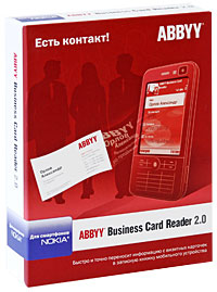 Zakazat.ru ABBYY Business Card Reader 2.0