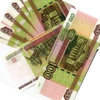 Забавная Пачка денег 100 рублей