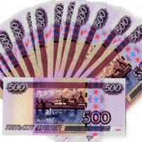 Забавная Пачка денег 500 рублей