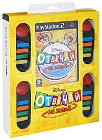 Отвечай - не зевай! (+ комплект пультов Buzz!) (PS2), Magenta Software,Disney Interactive