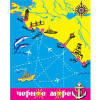 Пакет подарочный Черное море, 26 x 33 x 13 см16545Бумажный подарочный пакет Черное море станет незаменимым дополнением к выбранному подарку. Пакет выполнен с глянцевой ламинацией, что придает ему прочность, а изображению - яркость и насыщенность цветов. Для удобной переноски на пакете имеются две ручки из шнурков.Подарок, преподнесенный в оригинальной упаковке, всегда будет самым эффектным и запоминающимся. Окружите близких людей вниманием и заботой, вручив презент в нарядном, праздничном оформлении. Характеристики: Размеры:26 см x 33 см x 13 см. Материал: бумага. Изготовитель: Китай.Артикул:16545.