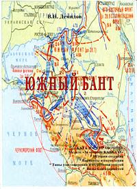 В. Н. Демидов Южный бант. Каталог-справочник ордена и медали великой отечественной