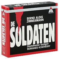 Бернард Контарски,Марк Манкиттрик,Нэнси Шаде,Грейс Хоффман,Гай Ренард Bernhard Kontarsky. Zimmermann. Die Soldaten (2 CD)